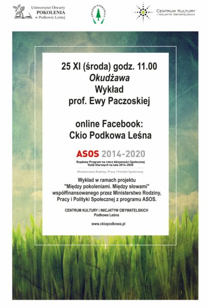 Read more about the article Uniwersytet Otwarty POKOLENIA: Okudżawa – wykład online