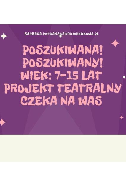 Read more about the article Szukamy dziecięcych aktorów